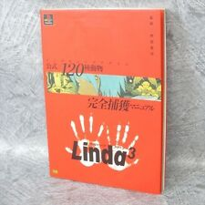 LINDA 3 CUBE AGAIN Official Game Guide w/Poster 120 Animalas Japan Book PS SB05*