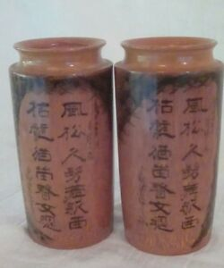 "Japanese Bamboo Jars/Vases. Handpainted. 7.25"" tall &  3"" wide."