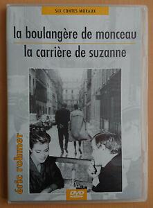 DVD La boulangère de Monceau La carrière de Suzanne Eric Rohmer Barbet Schroeder