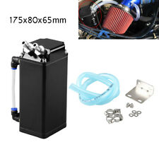 Aluminum Square Car Engine Oil Catch Tank Can Reservoir Breather Kit 175x80x65mm