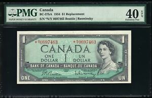 1954 Replacement N/Y $1 PMG EF40 EPQ (BC-37bA)