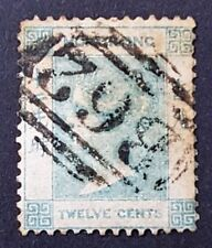 Used Individual Asian Stamps