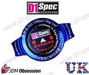 D1 SPEC RACING RADIATOR CAP 1.1kg/cm BLUE BIG HEAD JDM DRIFT nitroXukimport