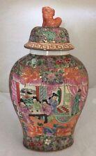 "Chinese Qing Famille Rose Porcelain Vase Urn Bird Foo Dog Signed 16"""