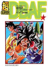 Doujinshi DRAGON BALL SUPER DBAF DRAGONBALL Japan