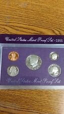 UNITED STATES MINT PROOF SET 1988 COIN SET NEW IN ORIGINAL PACKAGE