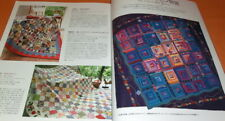 How to make Log Cabin Quilt book from japan japanese patchwork tapestry #0683