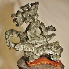 Biomorphic Organic Cement Sculpture Modern Abstract Dragon lingbi gongshi