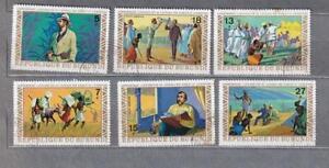 Burundi Paintings Art Used Stamps 159