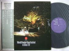 CELINE DION LIVE IN TOKYO 1982 / WITH OBI
