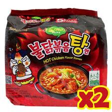Samyang Hot Chicken Ramen Noodle Soup STEW halal Soup (Pack of 10)