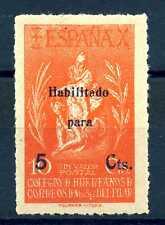 SPAIN - SPAGNA - 1943 - Pro orfani delle poste. Soprastampato 5cts in nero.S2102