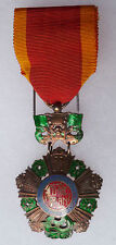 Médaille Indochine Croix Chevalier ORDRE NATIONAL DU VIETNAM 1950 ORIGINAL MEDAL