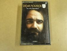 MUSIC CASSETTE / DEMIS ROUSSOS - MY ONLY FASCINATION
