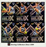 2018 Select AFL Footy Stars Selex Subset Card Team Set(6)-Geelong