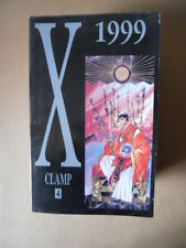 X / 1999 CLAMP #4 Jade Comics Manga [G938]