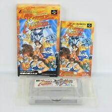 Battle MASTER Super Famicom Nintendo 5081 SF