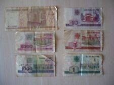 Old Banknotes Belarus 1998-200 6 notes from 1 to 5000