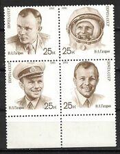 RUSSIA, USSR:1991 SC#5977a Block of 4 MNH - Yuri A. Gagarin
