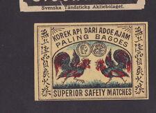 Ancienne étiquette  Allumettes Suède  BN22464 Combat de coq Chine