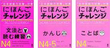 DHL Delivery. NIHONGO CHALLENGE Japanese Kanji Vocabulary Grammar Reading 3 Set.