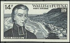 Wallis & Futuna Martyr Priest St Peter Chanel Imperf Color Proof Essay ** 1955
