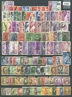 Dealer Dave Stamps 125 DIFFERENT USED UNITED STATES STAMPS, NICE  (1501)