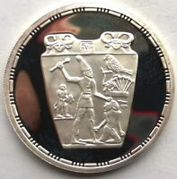 Egypt 1993 King Narmur Smiting a Foe 5 Pounds Silver Coin,Proof