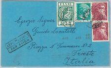 56183-GRECIA-STORIA POSTALE: Airmail copertura all' Italia 1955