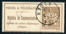 STAMP / TIMBRE FRANCE TELEGRAPHES ET TELEPHONES OBLITERE N° 25 ALGER