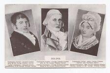 Ancêtres de Georges Cartier Centenaire 1814-1914 Liste de Prix Cie A. Letourneau