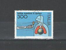 B9783 - ITALIA 1982 - CONTRO IL FUMO N. 1587 - MAZZETTA DA 25 - VEDI FOTO