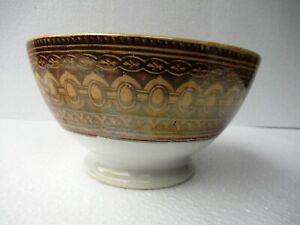 "Antique Porcelain Bowl Bali Pattern Luster Brown European Pottery Collectibles""5"