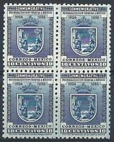 Mexico 1935 Sc# 722 set Arms of Chiapas  block 4 MNH