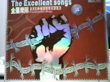 Metallica The Excellent Songs 2 CD's