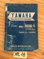 Yamaha SR500 1978 2J4 SR 500 500SR catalogue pièces détachées parts list moto