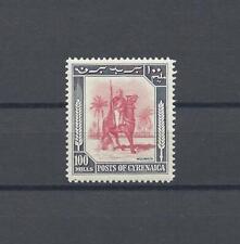 More details for cyrenaica 1950 sg 146 mnh cat £35