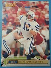 2001 TOPPS Stadium Club / Peyton Manning / #1 / Indianapolis Colts quarterback
