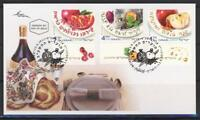 ISRAEL STAMPS FESTIVALS 2011 APPLE & HONEY POMEGRANATE 3 STAMPS ON OFFICIAL FDC