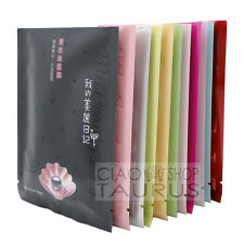 My Beauty Diary Mask All-in-1 Set (10 sheets) - a random mix of 10 mask types