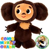 Cheburashka Plush Russian Toys for Kids - Cheburashka Soviet Toy 8 inch / 19 cm