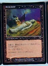 MTG 2X JAPANESE FOIL INVASION CREMATE MINT MAGIC THE GATHERING CARD BLACK COMMON