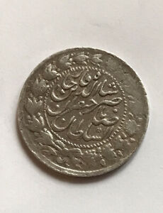 M East Silver Coin 2000 D