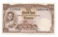 New listing Thai 10 Baht Note Vintage Thailand Paper Money Note Bill Near Mint