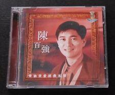 陳百強 華納我愛經典系列 Danny Chan 2 CD ~