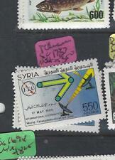 SYRIA   (P0202B)  TELECOMS  SG 1737   MNH