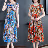 Summer New Fashion Women's Floral Holiday Dress Casual Skirt Floral Dress Loose