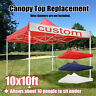 10x10' Ez Up Replacement Canopy Top Patio Pavilion Gazebo Sunshade Cover ^