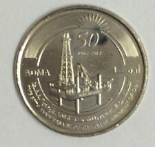 UAE,1 DIRHAM COIN 2012 50th ANNI FIRST SHIPMENT OIL  UNC