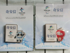 Beijing 2022 Olympic Winter Games pin  QiAnXin Official sponsor 2 pins.
